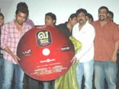VA Quarter Cutting music launch