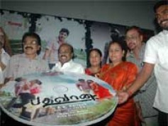 Bhaghavan's audio released