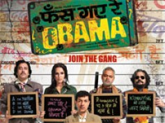 Phas Gaye Re Obama  - Preview