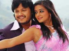 Eno Onthara - Movie Review