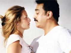 Manmadhan Ambu – Movie Review