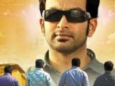 Prithvi's Arjunan Sakshi releasing in 70 theatres