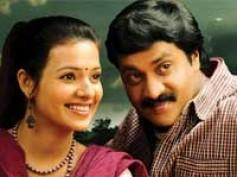 Tanu Weds Manu in Telugu