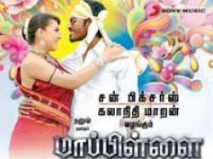 Mappillai - Preview