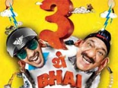Teen Thay Bhai Review
