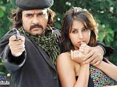 Dushasana – Movie Review
