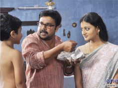 Dileep's Orma Mathram gets 'U' certificate from Censor!