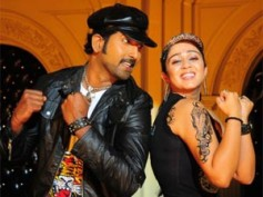 Mayagadu movie review