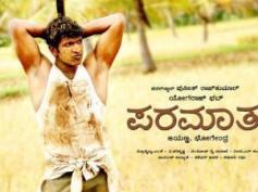 Puneet Rajkumar's Paramathma creates history!