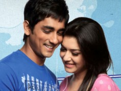 Oh My Friend audio hitting stands on Oct 15