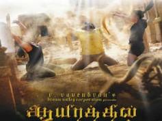 Selvaraghavan's Aayirathil Oruvan 2 script is ready