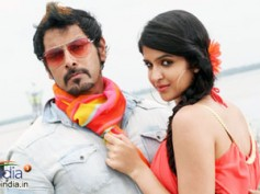 Rajapattai - Movie Review