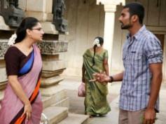 Sidlingu - Movie Review