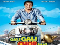 Gali Gali Chor Hai gets lukewarm response at Box Office