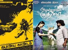 Aaranya Kaandam, Azhagarsamiyin Kuthirai win National Awards