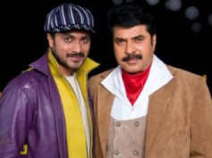 Kannada lucky for Mammootty!