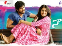 Naa Ishtam – Movie Review