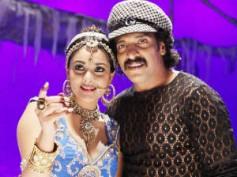 Katari Veera Surasundarangi dream run continues at Box Office
