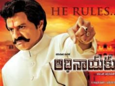 Adhinayakudu - Movie Review: Masala entertainer