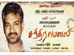 SS Rajamouli shocked to see Chandramouli posters