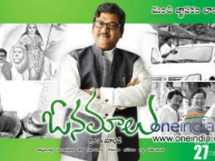 Onamalu – Movie Review: Feel the fragrance of your past