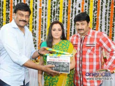 Chiranjeevi, Sanjay Dutt launch Jayaprada's Matrudevobhava remake