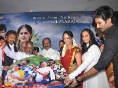 Pictures: Mohan Babu releases Gundello Godari Tamil audio