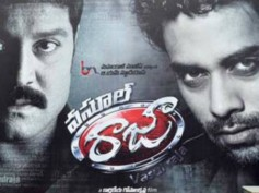 Posters: Navdeep turning a mass hero with Vasool Raja