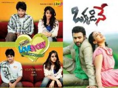 Okkadine to clash with Routine Love Story at Box Office