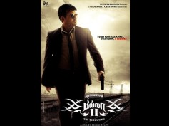 Tamil films that let down audiences expectation in 2012