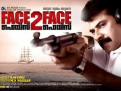 Face 2 Face Movie Review – Very Mediocre!