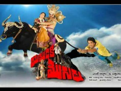 Yamudiki Mogudu - Movie Review