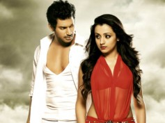 Samar Movie Review
