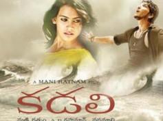Kadali – Movie Review