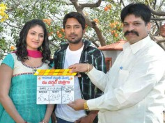 Photos: Varun Sandesh teaming up with Haripriya again