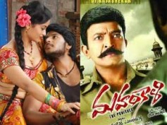 Mahankali to clash with Gundello Godari at Box Office