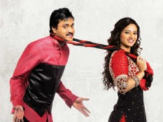 Mr Pellikoduku first weekend collection at Box Office