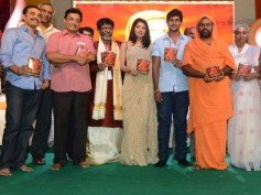 Sri Jagadguru Adi Shankara audio released on Shivarathri