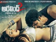 Aravind 2 Movie Preview: Sekhar Suri coming back