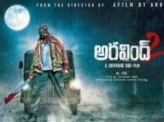 Aravind 2 - Movie Review