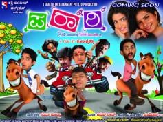 Parari'll set a new trend: KM Chaitanya