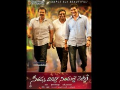 Pictures: Top 5 unusual Telugu films released in 2013
