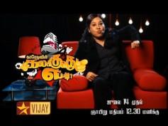 Kovai Sarala's new avatar for Comedyil Kalakkuvathu Eppadi