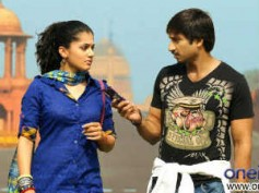 Sahasam (3 days) first weekend collection at Box Office