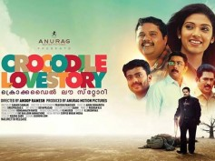 Crocodile Love Story - Movie Review