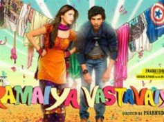 D-Day, Ramaiya Vastavaiya First Weekend Collection At Box Office
