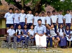101 Chodyangal - Movie Review