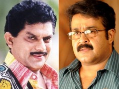 Jagathy To Visit Geetanjali Location