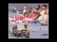 Dileep's Ee Parakkum Thalika To Get A Sequel?