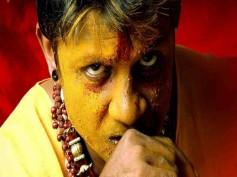 Jayammana Maga Review